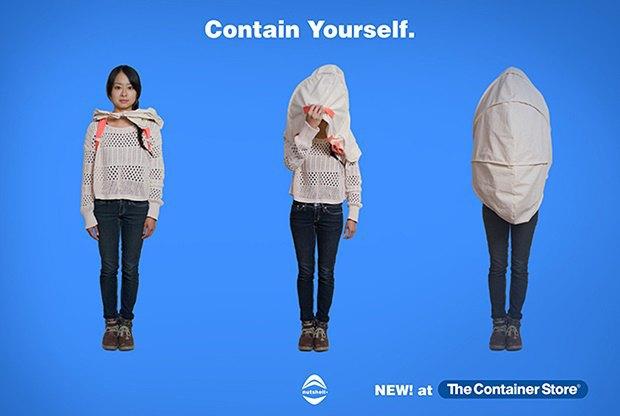 Дизайнер создал портативный кокон для отдыха на людях. Изображение № 1.