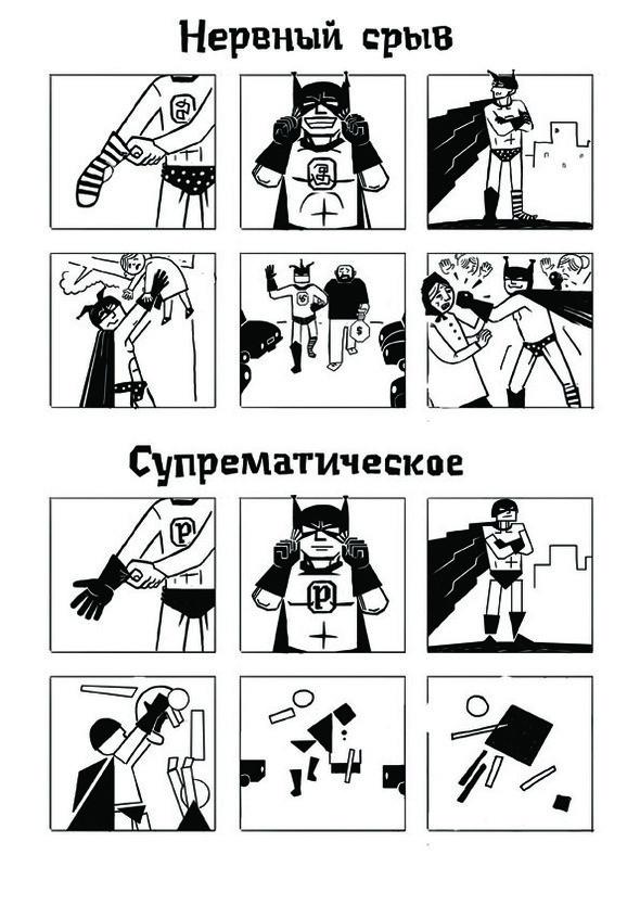 """Изображение 9. Конкурс от фестиваля """"Бумфест"""".. Изображение № 5."""
