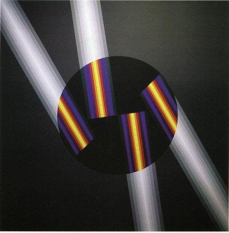 Оп-арт. Оптическое искусство. Изображение № 5.