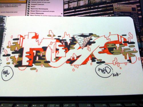 Граффитчик Илья Кейс на ART Vegas. Изображение № 8.