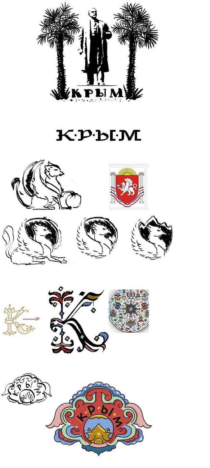 Мудборд: «советский шармом и татарские мотивы». Изображение № 11.