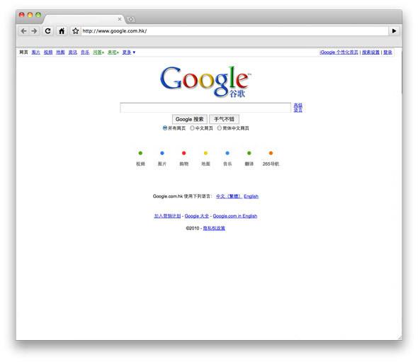 Китай против Google. Изображение № 1.