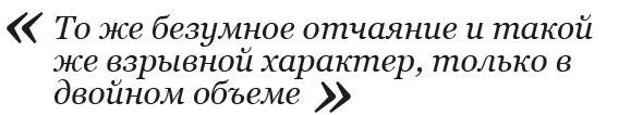 «Таможня» и немного Маяковского. Изображение № 3.