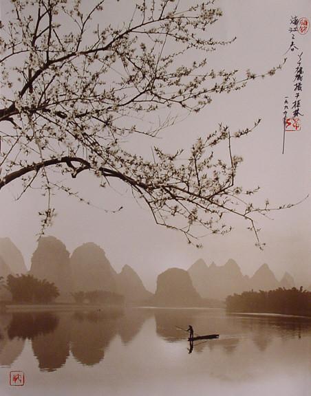 DonHong-Oai:медленной шлюпкой вКитай. Изображение № 13.