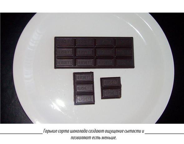 Ученые объявили : «Ешьте горький шоколад!». Изображение № 3.