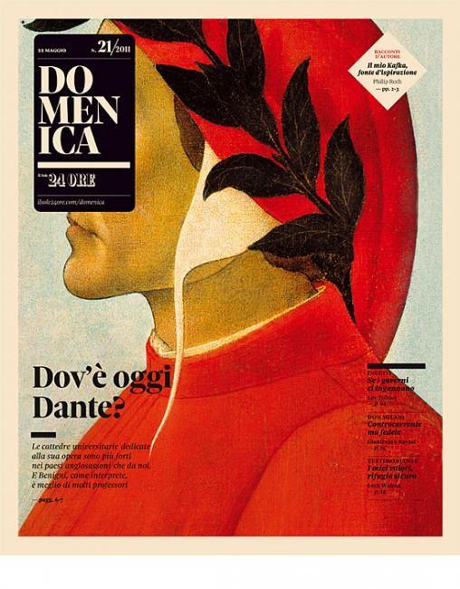 Самые красивые обложки журналов в 2011 году. Изображение № 28.