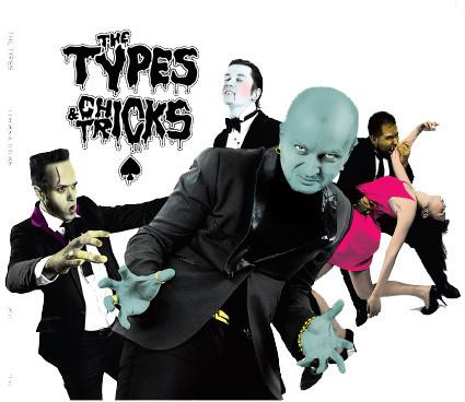 Chicks & Tricks! Создай настроение 60-ых!. Изображение № 2.