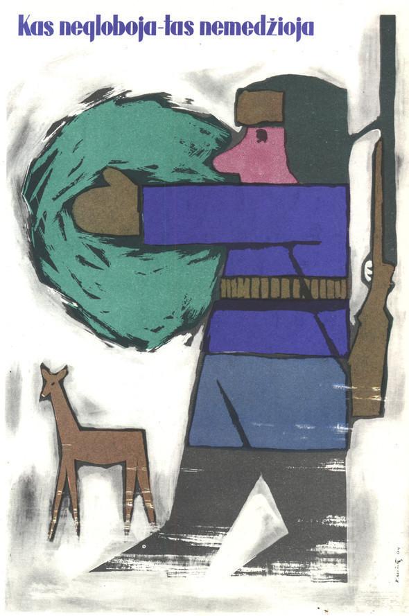 Искусство плаката вРоссии 1961–85 гг. (part. 3). Изображение № 42.