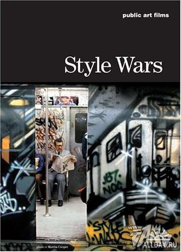 Style Wars. Изображение № 1.