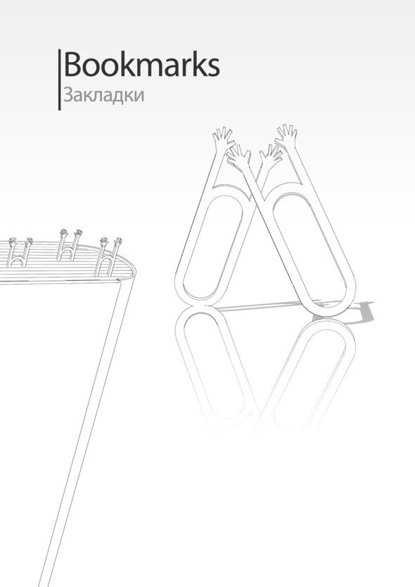 Clothes-pin for Earpicess. Изображение № 19.