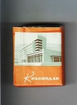 Изображение 56. Ретроспектива сигаретной пачки.. Изображение № 67.