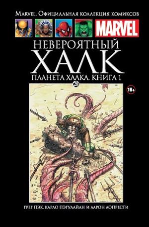 26 главных комиксов зимы на русском языке. Изображение № 34.