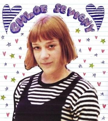 Модный дайджест: Белая ворона Хлое Севиньи, архив Vogue и ещё одно интервью с Донателлой Версаче. Изображение № 7.
