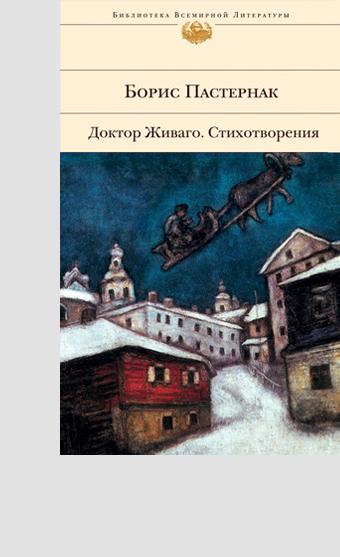 Что происходит с книжным пиратством: от Lib.ru до «Либрусека». Изображение № 6.