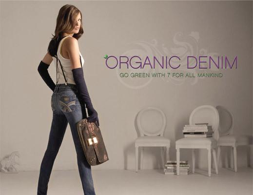 Изображение 26. Eco-fashion: что делают для природы большие бренды.. Изображение № 38.