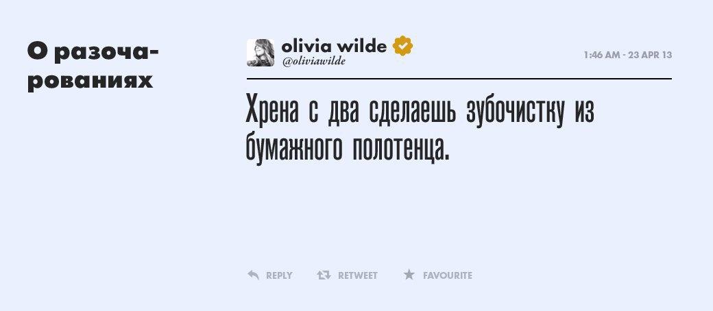 Оливия Уайлд,  красавица и Тринадцатая. Изображение № 2.