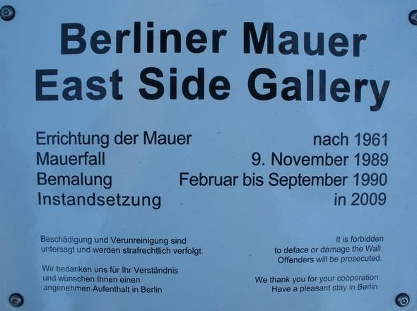 Berliner Mauer. Изображение № 10.