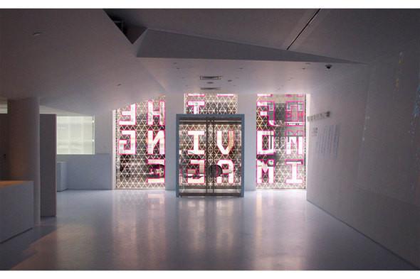 Изображение 2. Музей движущегося изображения в Нью-Йорке открылся после тотальной реконструкции.. Изображение № 2.