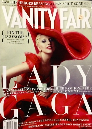 Обложки: Леди Гага для Vanity Fair и Elle. Изображение № 3.