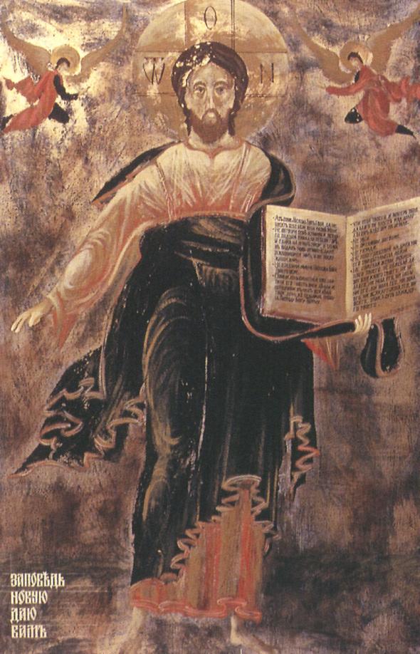 Искусство плаката вРоссии 1884–1991 (1991г, часть 7-ая). Изображение № 28.