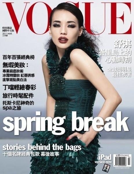 Коллекция Gucci SS 2011 появилась на 50 обложках журналов. Изображение № 8.