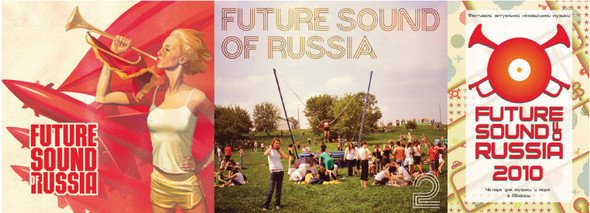 Future Sound of Russia 2010. Изображение № 2.