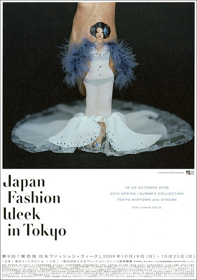 Показали напальцах : Japan Fashion Week 2010. Изображение № 1.
