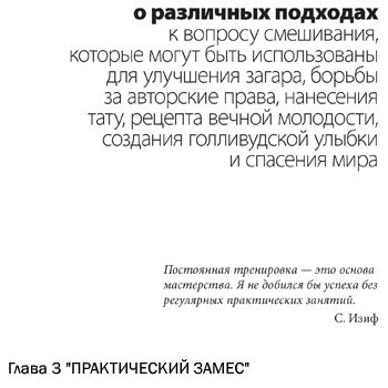 Философотерапия для фотографа. Изображение № 13.