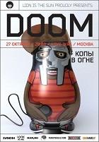 Расписание на неделю: Москва, 25–31 октября. Изображение № 15.