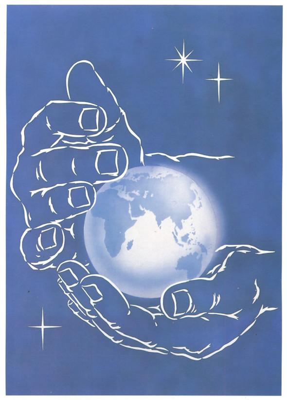 Искусство плаката вРоссии 1884–1991 (1985г, часть 2-ая). Изображение № 9.