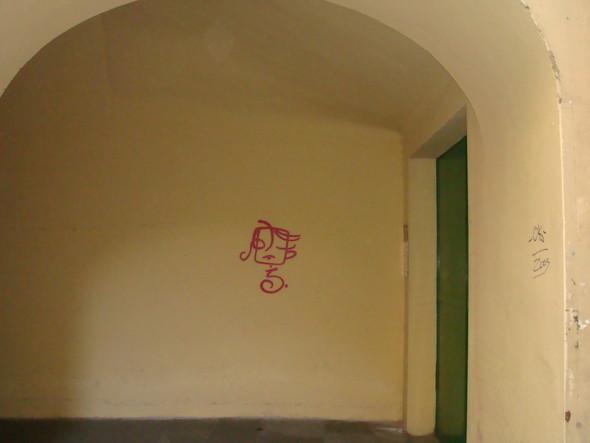 European Street Art. Изображение № 30.