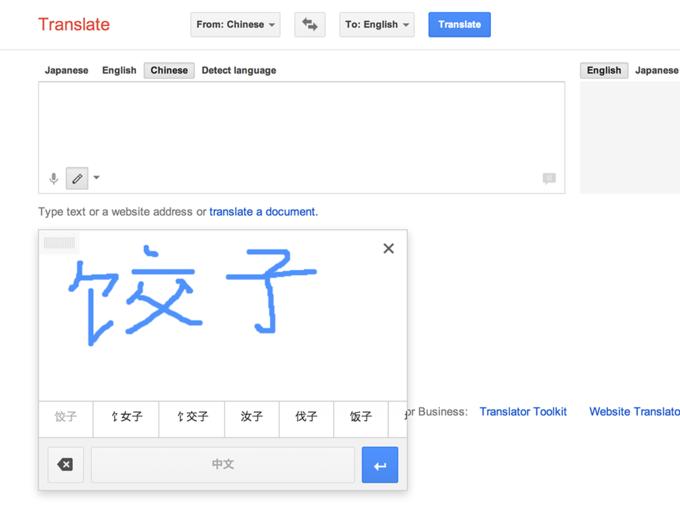 В веб-версии Google Translate появился рукописный ввод. Изображение № 1.