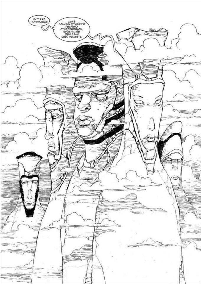Автор комикса Undertow о любимых русских художниках. Изображение № 14.