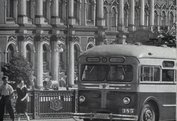 Soviet Charm 2. Изображение № 55.