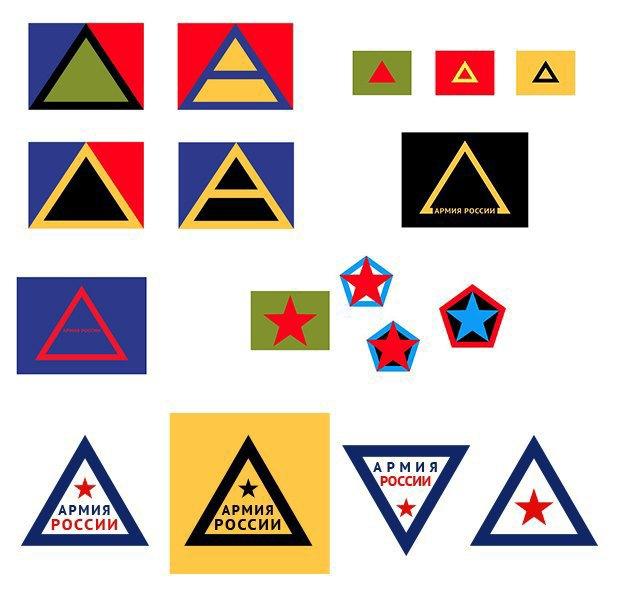 Редизайн: Новый логотип Российской армии. Изображение № 29.