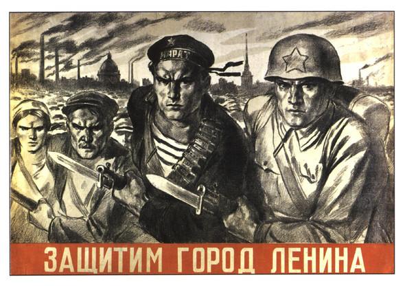 Искусство плаката вРоссии 1945–1953гг. Изображение № 8.