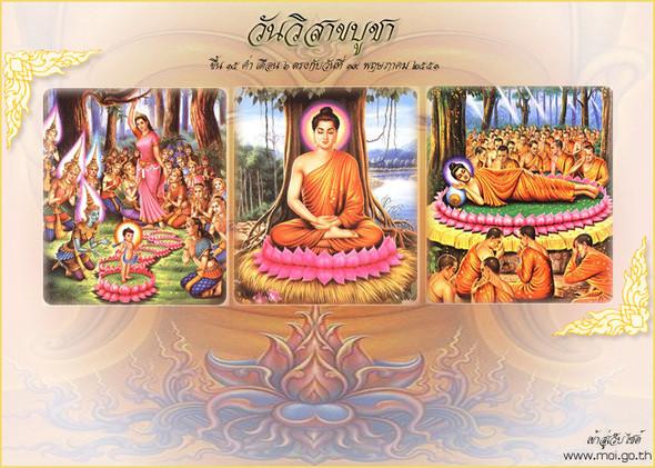 День Будды в Таиланде. Изображение № 1.