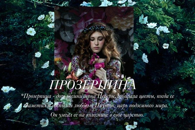 Click-boutique и Yanina Vekhteva показали новые коллекции. Изображение № 17.