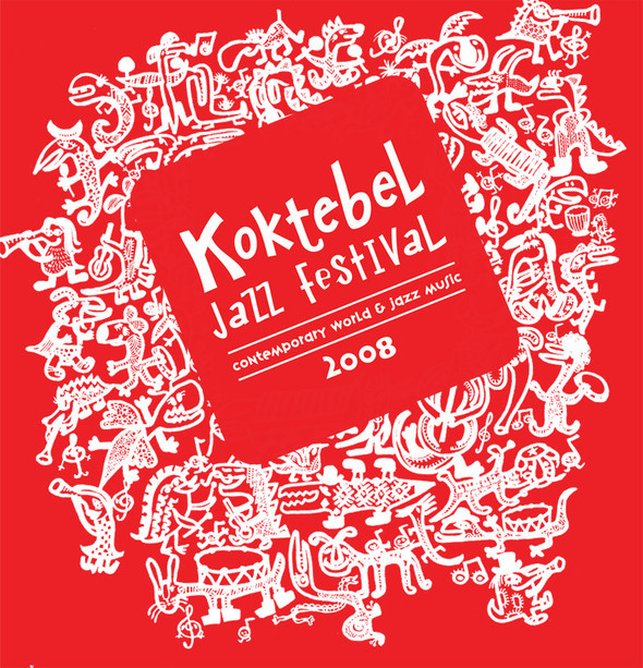 Koktebel Jazz Fest & Sekta: Festival Graphic Contest. Изображение № 26.