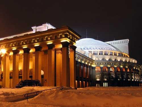 Новосибирск. Изображение № 3.