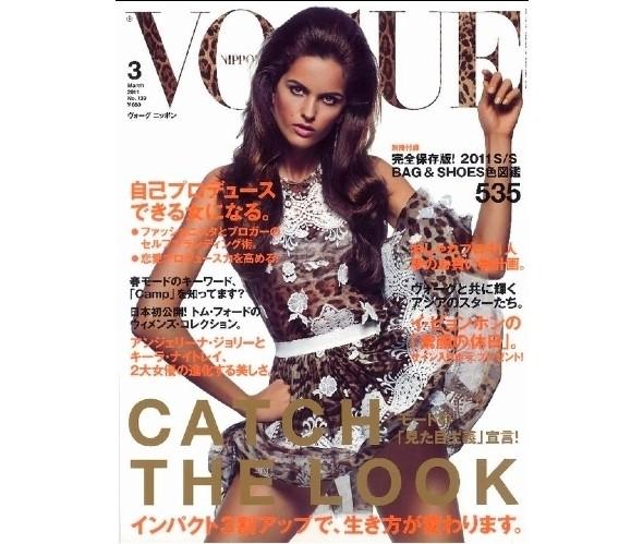 Изображение 37. Коллекция Dolce & Gabbana SS 2011 появилась на 42 обложках журналов.. Изображение № 4.