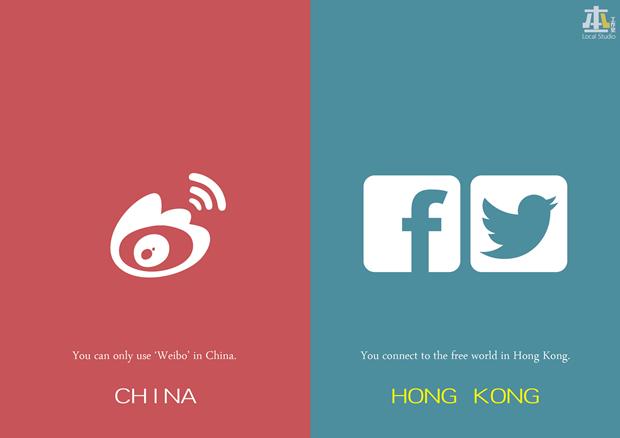 «В Китае вы можете пользоваться только Weibo — В Гонконге вы связаны со всем миром». Изображение № 5.