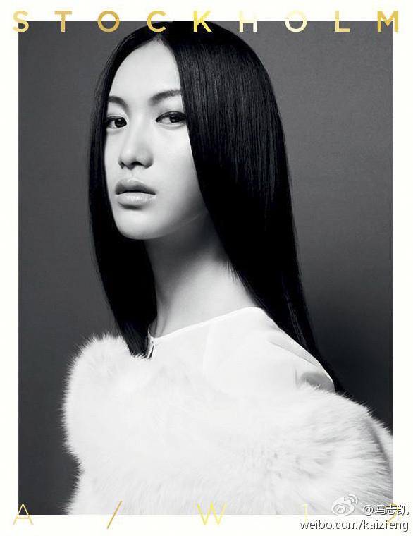Обложки: Dazed & Confused, Harper's Bazaar, Tush и другие. Изображение № 6.
