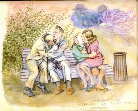 Рисунки втетради. Изображение № 10.