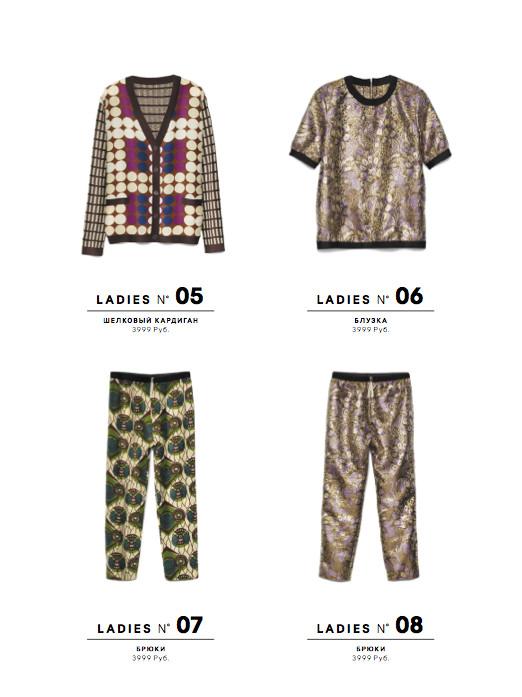 Кампания, лукбук и цены на коллекцию Marni at H&M. Изображение № 34.