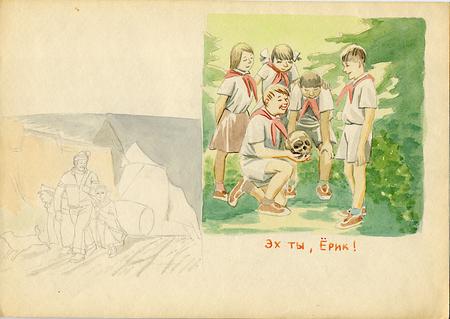 Рисунки втетради. Изображение № 15.