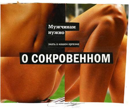 Новохокку отOPEN! Design. Изображение № 21.