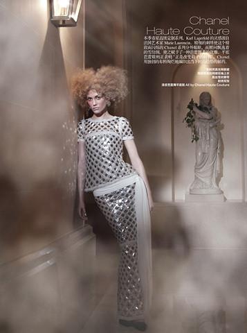 Harper's Bazaar China, апрель 2011. Изображение № 82.