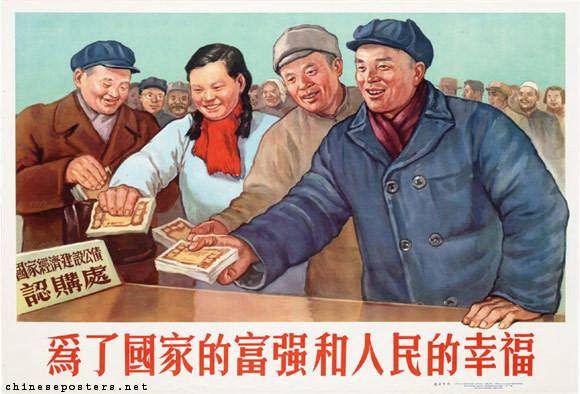 Изображение 9. Истоки китайского современного искусства.. Изображение № 9.