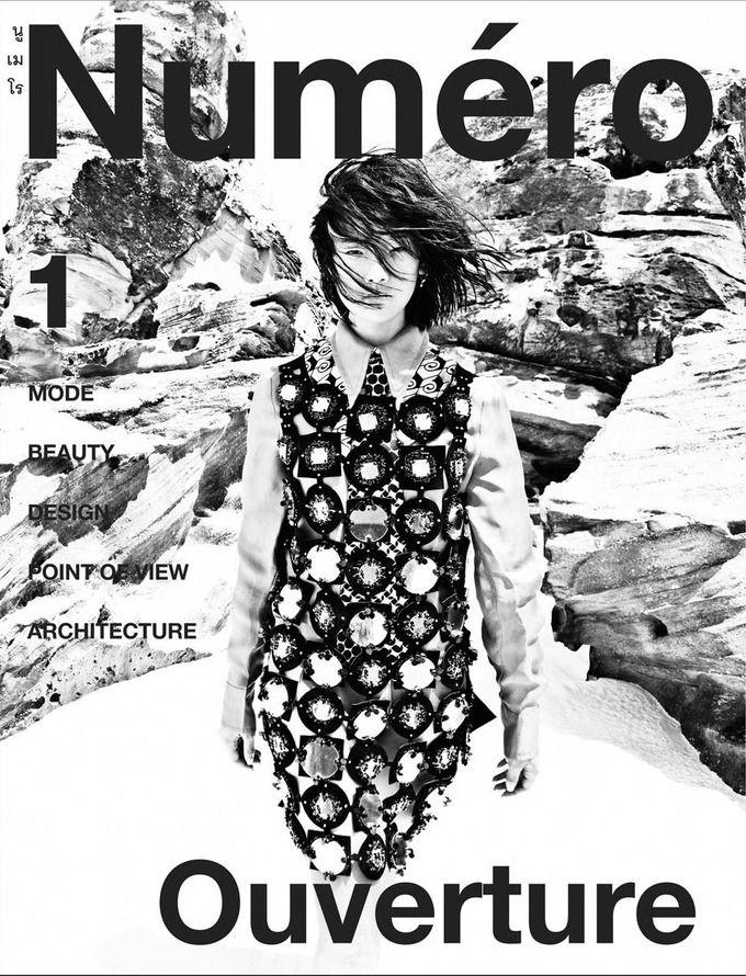 Вышли новые обложки Numero, W, Bon и других журналов. Изображение № 1.